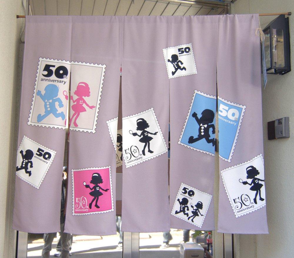 『おそ松くん』『ひみつのアッコちゃん』の誕生50周年を記念して友禅作家の中村友思さんが制作。2012年2月にフジオ・プロの軒先を彩りました(撮影:泉雄一郎)